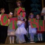 Рождественский праздник в ДК Горького 015