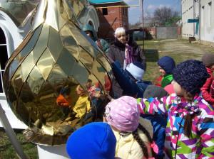 Дети рассматривают купол